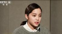 """欧阳娜娜在大陆的演艺活动正常进行 王小帅为新快3娱乐平台求""""关注"""""""