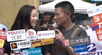 """电影《拆弹专家2》香港开机 倪妮搭档刘德华""""不害羞"""""""