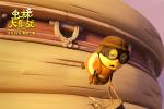 《虫林大作战》曝全新片段 虫林世界上演一出好戏
