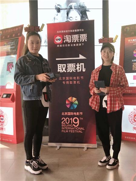 《日日是好日》开启北京展映 现场偶遇影迷史航
