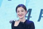 虽然演员转型导演当下已屡见不鲜,但郭涛出现在自己导演处女作《欲念游戏》的发布会上,还是显得有些忐忑。4月8日,这部电影在北京举行了首映礼。谈及自己的首部导演作品,郭涛则一再用真诚二字来形容。历时3年与观众见面,自己的心情也确实有些紧张。