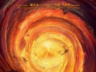 《天·火》曝概念海报 打造中国人自己的视效大片