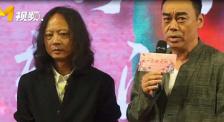 """刘青云和大象组成""""父子CP"""" 新片发会上呼吁人与动物和谐共处"""