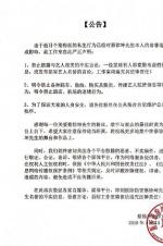 蔡徐坤工作室發布聲明:個別粉絲影響蔡徐坤名譽