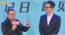 《欲念游戏》发布会 范伟谈与导演郭涛合作感受