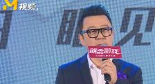 电影《欲念游戏》发布会 郭涛分享创作的灵感来源