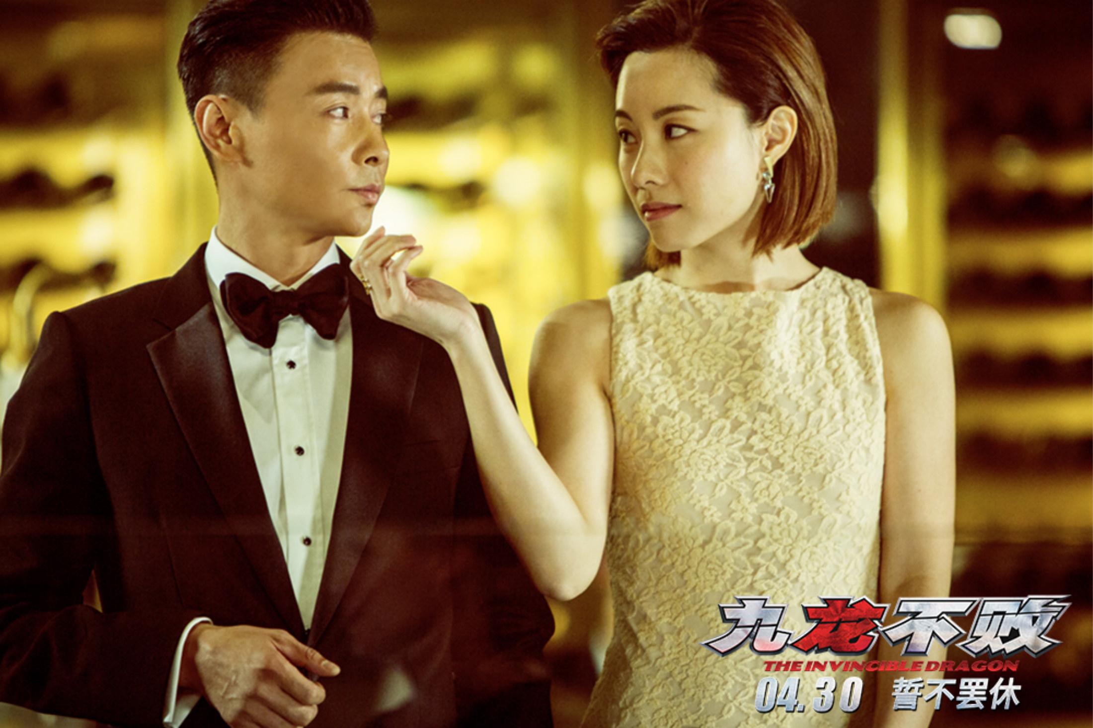 《九龙不败》是香港奇才导演陈果的最新作品,讲述了香港干探九龙(张晋图片