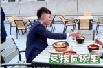 张丹峰节目中偷吃鸡腿借钱不还 Ella称其做人失败