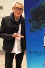 """""""五郎""""松重豐開通微博! 新作北影節國際首映"""