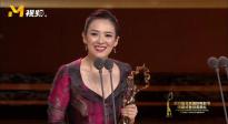 回顾历届天坛奖最佳女主角获奖演员的精彩表现