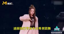 迪丽热巴男团舞又酷又甜!脏辫造型的迪丽热巴大秀舞技