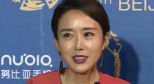 第九届北京国际电影节开幕 颜丹晨欢迎大家到中影集团做客