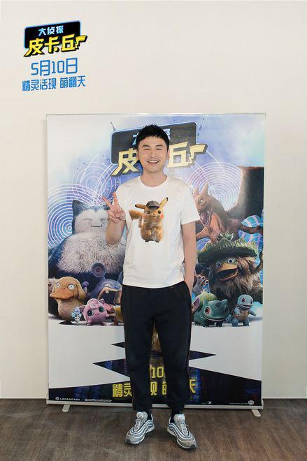 《大侦探皮卡丘》发布中文预告 雷佳音献声皮卡丘