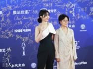 白百何北影节接受采访:不满《妈阁是座城》结局