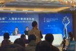 陈建斌解读《第十一回》 未来会继续自导自演路线