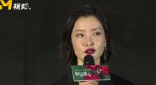 《如影随心》首映礼杜鹃陈晓聊爱情 马苏说的一句话很浪漫