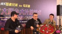 罗素兄弟想吃火锅最爱中国的包子 乌尔善想变钢铁侠