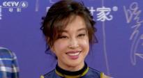 《变色龙之绝杀》剧组北影节霸气亮相 刘晓庆笑容满面占C位