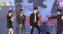 《催眠·裁决》北京发布会  张翰展示空手劈木板