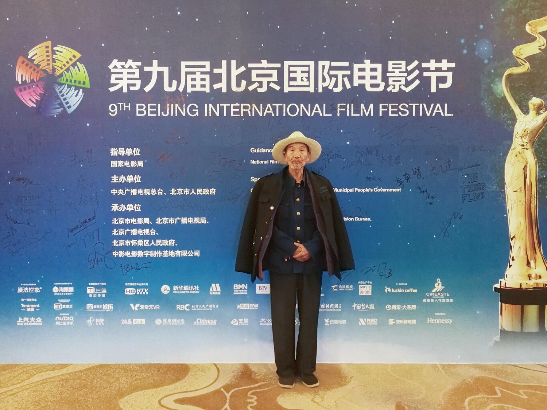 《过昭关》剧组出席北影节闭幕式 杨太义本色亮相