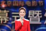 """蓝羽再度主持北影节闭幕式 秒变""""天坛奖""""预言家"""