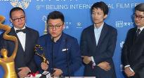 《流浪地球》特效团队北影节获奖 感言:中国特效是有明天