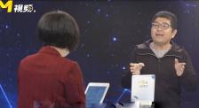 迪丽热巴北影节摔倒 新闻工作者说:接地气 挺好的!