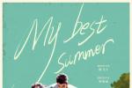 《最好的我们》定档6月21日 同期还有两部青春片