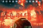 《烈火·英雄》定档8.1 消防员黄晓明杜江闯火场