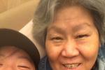 窦靖童晒与奶奶亲密合照 祖孙二人相依偎笑容灿烂
