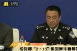 春节档电影被盗版案告破 涉案金额2.3亿抓获251人