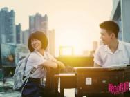 《最好的我们》发布新剧照 陈飞宇穿校服造型曝光