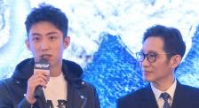 《破冰行動》發布會 黃景瑜現場呼吁青少年遠離毒品