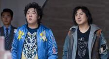沈腾人生大反转 电影频道5月3日11:34播出《西虹市首富》