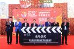 文化惠民 第九届北影节电影嘉年华活动成功举办