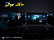 《大侦探皮卡丘》预告放大招 三面屏展示精灵决斗