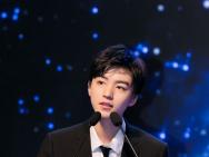 王俊凯出席APEC未来之声青年创新论坛 向世界发声