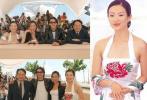 5月8日,第72届戛纳国际电影节公布官方大师班阵容,章子怡作为首位获邀的亚洲电影人将带来大师班活动。 戛纳大师班(Cinema Masterclass)是戛纳电影节官方活动,含金量非常之高。章子怡是首位获邀的亚洲电影人,也是大师班创办以来的最年轻的女性电影人,再度刷新荣誉高度。