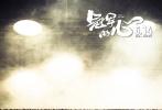 """由刘奋斗执导,杨坤、夏梓桐、余皑磊领衔主演的电影《冠军的心》正式定档6月14日全国上映,今日电影首曝""""想赢""""版预告和海报。"""
