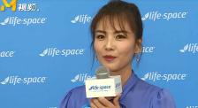 劉濤現身品牌活動 透露《深夜食堂》和《歡樂頌3》新消息
