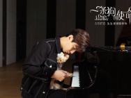 刘宪华献唱!《一条狗的使命2》推广曲首次曝光