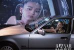 5月14日,易烊千玺携手日本新锐模特木村光希双人上封《时尚芭莎》六月刊封面大片曝光。摄影师陈漫镜头下的易烊千玺大佬范儿十足,还多了份邪魅。