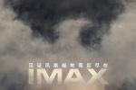 《X战警:黑凤凰》6.6上映 曝IMAX专属海报