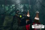 《紧急救援》杀青 林超贤彭于晏深潜水下30尺庆祝