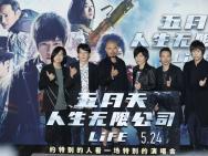 阿信:北京是音樂最受考驗的城市 瑪莎懷念烤鴨