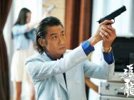 《追龍Ⅱ》曝光多張角色海報 五大主角被血色籠罩