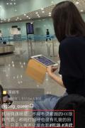 网友机场偶遇张丹峰洪欣夫妻 爆料二人全程无交换