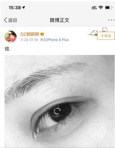 曝胡先煦与同班女友刁卓分手 去年九月公开恋情