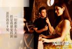 """印度年度口碑力作《无所不能》5月20日发布了""""因为爱情""""版海报及预告片,在5月20日这样甜蜜的日子里,发出爱的告白,也同样传达了罗汉和苏普丽雅这对""""天选恋人""""对于爱情至死不渝的忠贞态度。电影《无所不能》由桑贾伊·古普塔导演,赫里尼克·罗斯汉、亚米·高塔姆主演,将于6月5日全国上映。"""