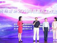 國防萬映2019重點項目發布 70部愛國主義影片展映